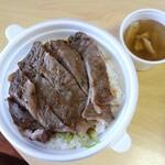にくや - ステーキ丼(肉大盛り)