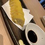 Kumamotodaininguazami -