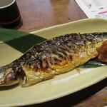 大形屋 - 焼き魚(サバ文化干し)