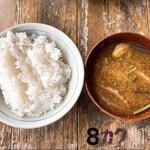 やまびこ - ライス・味噌汁付