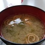 吾ん田 - みそ汁。