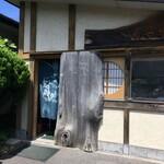 手打そば処 弐八矢 - 外観(入口)
