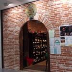 Cave de ワイン県 やまなし - ひらけゴマ