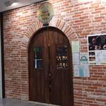 Cave de ワイン県 やまなし - 日本橋プラザ