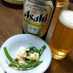 134870520 - お通し&瓶ビール☆