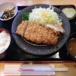 レストラン 花鳥風月 - 料理写真:よくばり御膳