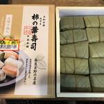 ゐざさ - 柿の葉寿司5種類