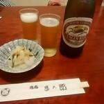 旭庵 甚五郎 - 瓶ビール・お通し