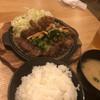 イブファーム - 料理写真:イノブタのトンテキ200g