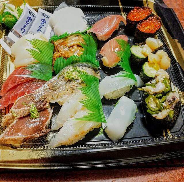 近 いくら 寿司 ここ から