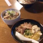 かめ - 料理写真: