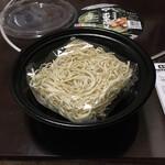 ギフトショップ WEST - 料理写真:乾麺