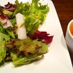 134888299 - 野菜サラダ