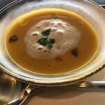 鉄板焼き 七里ガ浜 - カボチャと何か?の冷製スープ。もう一つの素材忘れました。