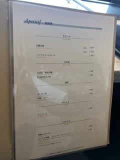 鉄板焼き 七里ガ浜 - お酒