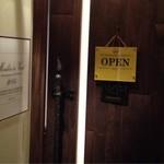 炭火ビストロ&ワイン ラ・ブロシェット - 宮崎料理でんでんでんの店のビルの6階にあります。