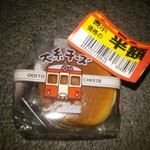 ナカシマ - 料理写真: