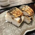 あみだそば 福の井 - 焼鯖寿しセット(二貫)
