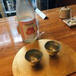 酒蔵盛盛 -