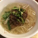 134906948 - ミニ担仔麺