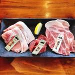 琉球焼肉なかま - アグー3点盛り