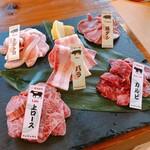 琉球焼肉なかま - 石垣牛5点盛り