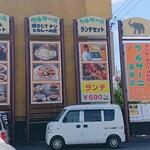 クルサーニ蒲郡 -