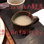 134911225 - 蕎麦湯