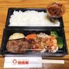 幌馬車 - 料理写真:ハンバーグ&エビチキン弁当