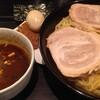 麺屋永吉 花鳥風月 - 料理写真: