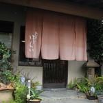 静岡県西部地区で群を抜いて旨い寿司屋