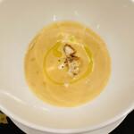 ル・プレジール - カレー味のポタージュ✨ 絶品❗️ 下に茶碗蒸しが入ってるー