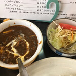 マサラ - ナス&キノコカレー(サラダ付)¥750なり