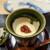 鮨旬美西川 - 料理写真:梅の茶碗蒸し