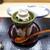 鮨旬美西川 - その他写真:梅の茶碗蒸し