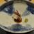 鮨旬美西川 - 料理写真:いちみ鯛、昆布醤油、つるむらさきのつぼみ