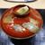 鮨旬美西川 - 料理写真:鱧とウニのお椀、モロヘイヤとつるむらさきの摺り流し