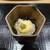 鮨旬美西川 - 料理写真:石川の岩もずく酢