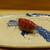 鮨旬美西川 - 料理写真:仙台牛内腿藁焼き