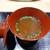 鮨旬美西川 - 料理写真:赤出汁