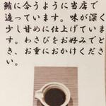 Hommagurotosousakuwashokuginjoukuraudo -