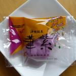 御菓子御殿 - サービスで頂いた☆華紫