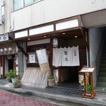 13494424 - 2012/06/19撮影