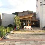 萬楽堂 - 石巻の立町にあります。