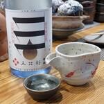 ぼちぼち - 三好 Blue 純米 無濾過生詰