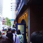 ダバ インディア - 開店前に20人以上の行列!
