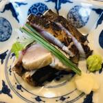よし澤 - サワラの藁焼き 大蒜 山葵 芽葱