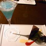 アルピーヌ - ガトーショコラ、ブルーキュラソー、シャンパンのデザート