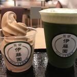 茶寮 伊藤園 - 紅茶アイスとビール
