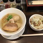 麺や風虎 - 塩 煮玉子 チャーシュー丼セット